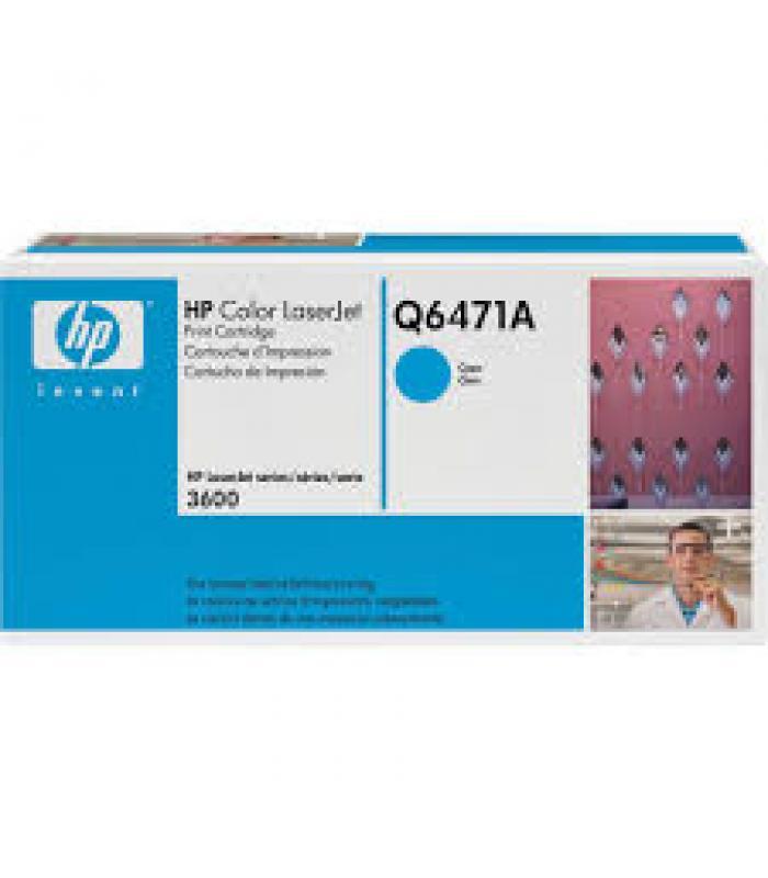 Cartridge HP Laser 502A Cyan